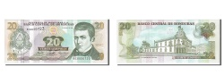 World Coins - Honduras, 20 Lempiras, 2006, KM #93a, UNC(65-70), BC0050723