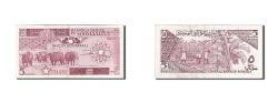 World Coins - Somalia, 5 Shilin = 5 Shillings, 1987, KM #31c, EF(40-45), 731952