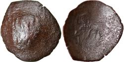 Ancient Coins - Coin, Alexius III Angelus-Comnenus, Aspron trachy, 1195-1203, Constantinople