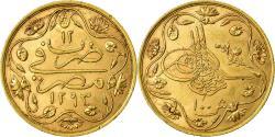 World Coins - Coin, Egypt, Abdul Hamid II, 100 Qirsh, Pound, 1886/ AH1293/12, , Gold