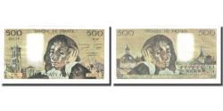 World Coins - France, 500 Francs, Pascal, 1976, 1976-04-01, UNC(65-70), Fayette:71.14, KM:156d
