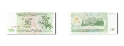 World Coins - Transnistria, 50 Rublei, 1993-1994, 1993, KM:19, UNC(64)