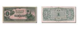 World Coins - Burma, 1 Rupee, 1942, KM #14b, AU(55-58), BD