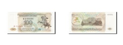 World Coins - Transnistria, 100 Rublei, 1993, KM #20, UNC(60-62), AB7116854