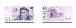 World Coins - Israel, 10 Lirot, 1973-1975, 1973, KM:39a, UNC(63)