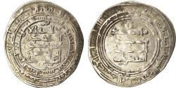 World Coins - Coin, Abbasid Caliphate, al-Muqtadir, Dirham, AH 298 (910/911), Fars,