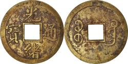 World Coins - Coin, China, KWANGTUNG PROVINCE, Kuang-hs, Cash, 1875-1908, Kuang,