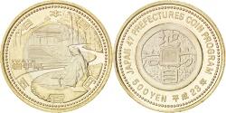 World Coins - JAPAN, 500 Yen, 2011, KM #179, , Bi-Metallic, 26.5, 7.09