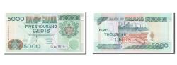 World Coins - Ghana, 5000 Cedis, 2006, KM #34j, 2006-07-04, UNC(65-70), EL6927974