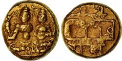 World Coins - Coin, India, Vijayanagar Kingdom, Hari Hara II, Pagoda, , Gold