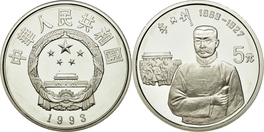 World Coins - Coin, CHINA, PEOPLE'S REPUBLIC, 5 Yüan, 1993, MS(65-70), Silver, KM:533