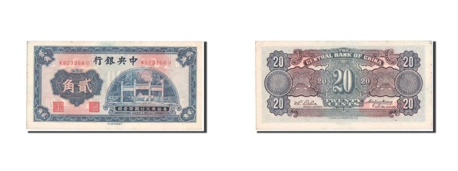 World Coins - China, 20 Cents = 2 Chiao, 1931, KM #203, UNC(63), K823368U