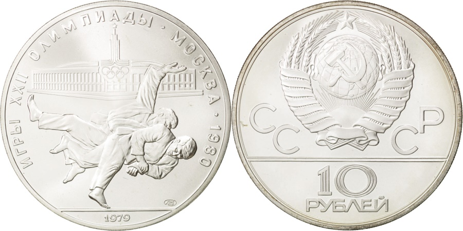 World Coins - RUSSIA, 10 Roubles, 1979, KM #171, , Silver, 33.36