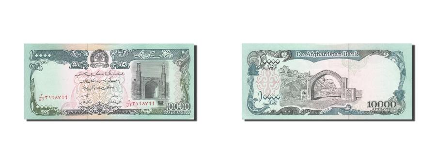World Coins - Afghanistan, 10,000 Afghanis, 1993, 1993, KM:63b, UNC(63)