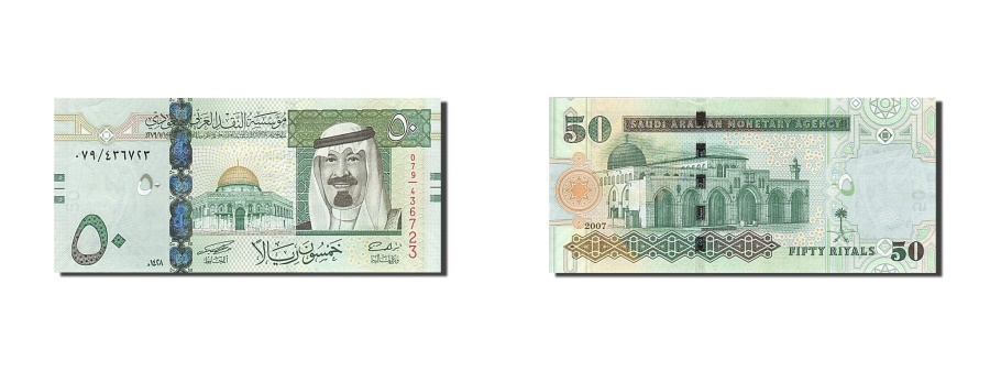 World Coins - Saudi Arabia, 50 Riyals, 2007, KM #35a, UNC(63)