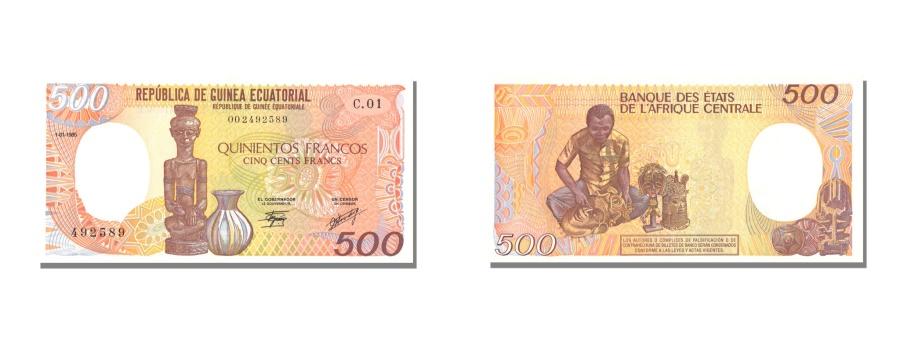 World Coins - Equatorial Guinea, 500 Francos, 1985, KM #20, 1985-01-01, UNC(65-70), 002492589