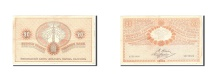World Coins - Finland, 20 Markkaa, 1909, Undated, KM:11a, EF(40-45)