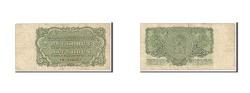 World Coins - Czechoslovakia, 5 Korun, 1961, KM #82a, VF(20-25), TM528087