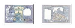World Coins - Nepal, 1 Rupee, 1991, KM #37, UNC(65-70)