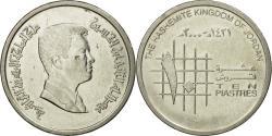 World Coins - Coin, Jordan, Abdullah II, 10 Piastres, 2000/AH1421, , Nickel plated