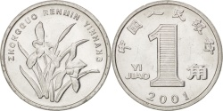 World Coins - CHINA, PEOPLE'S REPUBLIC, Jiao, 2001, , Aluminum, KM:1210