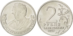 World Coins - RUSSIA, 2 Roubles, 2012, Moscow, KM #1404, MS(63), Nickel Plated Steel, 23, 5.14
