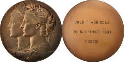 World Coins - Russia, Medal, Crédit Agricole, Moscou, 1994, AU(50-53), Bronze