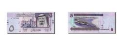 World Coins - Saudi Arabia, 5 Riyals, 2007, KM #32a, UNC(65-70)