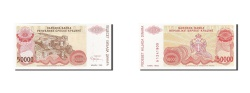 World Coins - Croatia, 50,000 Dinara, 1993, KM:R21a, 1993, UNC(65-70)