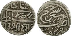 World Coins - Coin, INDIA-INDEPENDENT KINGDOMS, KUTCH, Desalji II, Kori, 1882 (1825)
