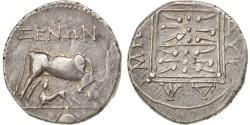 Ancient Coins - Illyria, Dyrrhachium, Drachm, , Silver, 3.44