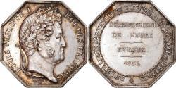 World Coins - France, Token, Louis-Philippe Ier, Société Libre d'Agriculture d'Evreux, 1832