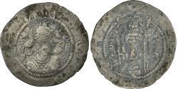 Ancient Coins - Coin, Kavadh I, Drachm, 499-531, Nihavand, VF(30-35), Silver