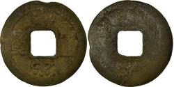 World Coins - Coin, China, Ren Zong, Cash, 11TH CENTURY, , Copper