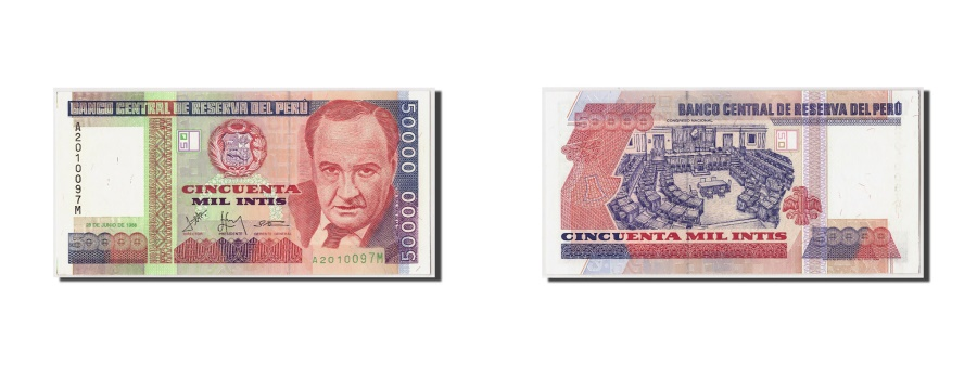 World Coins - Peru, 50,000 Intis, 1988, KM:142, 1988-06-28, UNC(65-70)