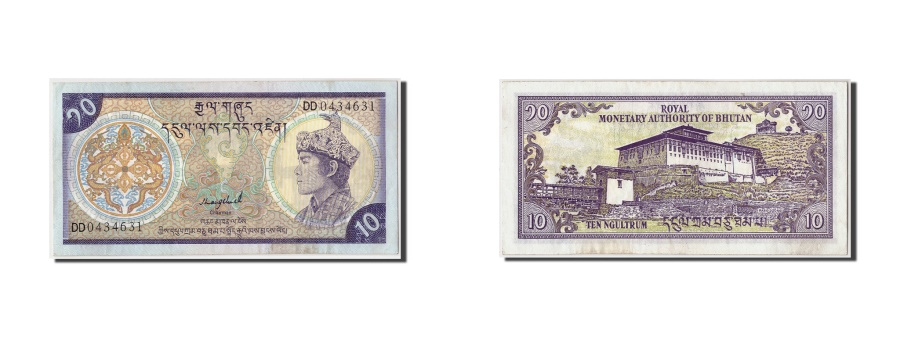 World Coins - Bhutan, 10 Ngultrum, KM #8, AU(55-58), DD0434631