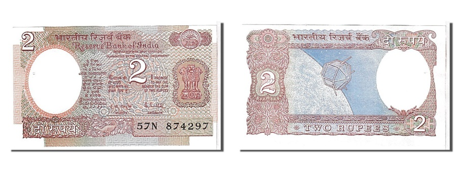 World Coins - India, 2 Rupees, 1976, KM #79d, AU(55-58), 57N874297