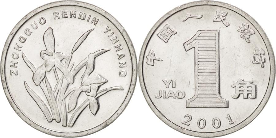 World Coins - CHINA, PEOPLE'S REPUBLIC, Jiao, 2001, , Aluminum, KM:1210