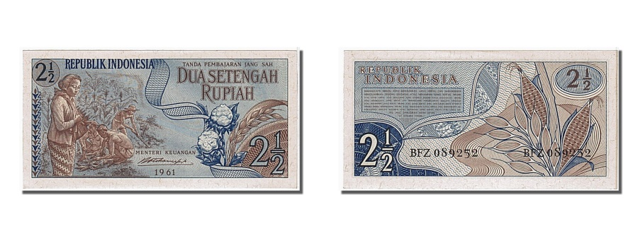 World Coins - Indonesia, 2 1/2 Rupiah, 1961, KM #79, UNC(65-70), BFZ 089252