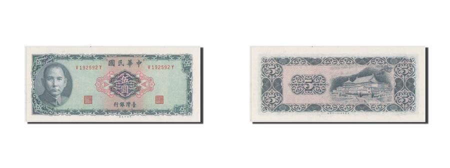 World Coins - China, 5 Yüan, 1969, KM #1978a, UNC(65-70), V192592Y