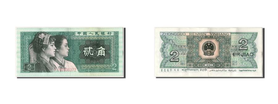 World Coins - China, 2 Jiao, 1980, KM #882a, AU(55-58), PI92836372