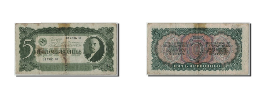 World Coins - Russia, 5 Chervontsev, 1937, KM:204a, F(12-15)