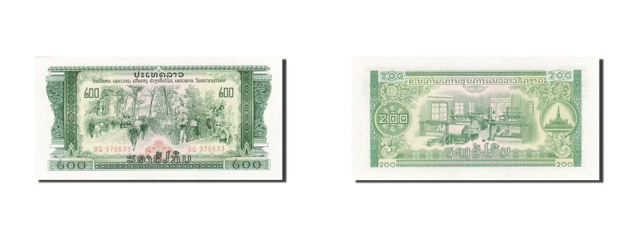 World Coins - Lao, 200 Kip, Undated, KM:23Aa, Undated, UNC(63)