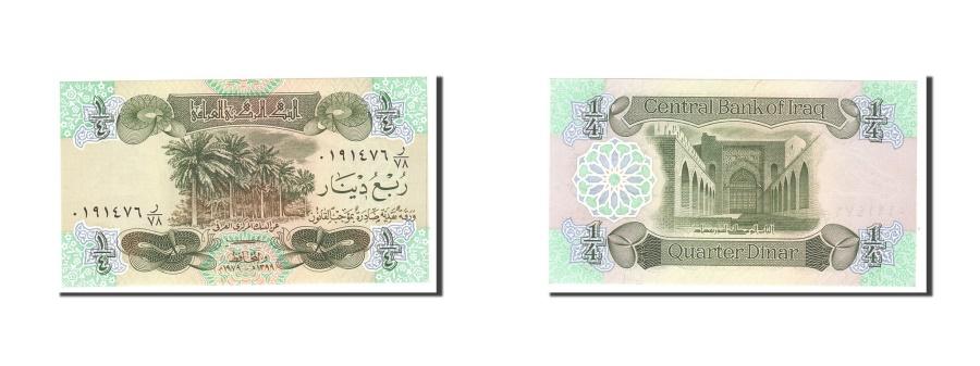 World Coins - Iraq, 1/4 Dinar, 1979, KM #67a, UNC(65-70)
