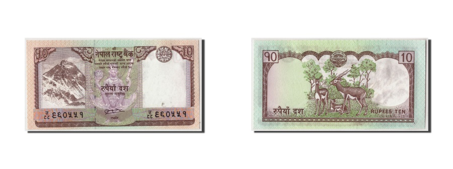 World Coins - Nepal, 10 Rupees, 2008, Undated, KM:61, UNC(65-70)