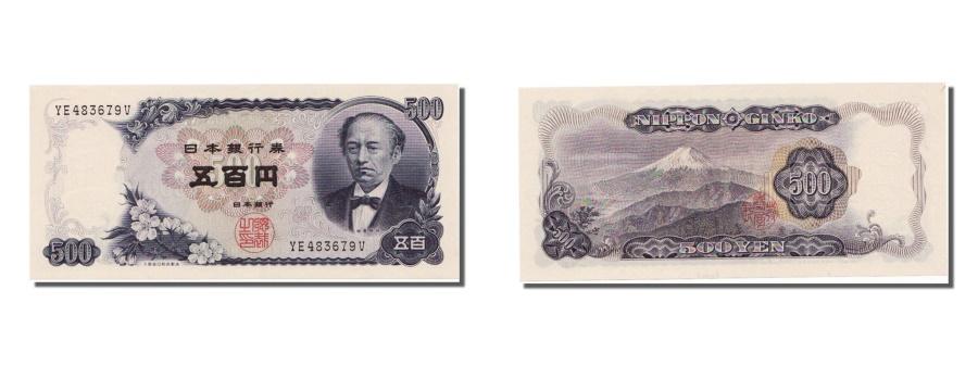 Japan BANKNOTE 500 Yen 1969 UNC