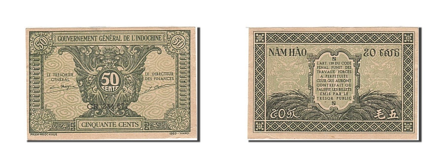 World Coins - FRENCH INDO-CHINA, 50 Cents, 1942, Undated (1942), KM:91a, AU(55-58)