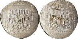 World Coins - Coin, Ayyubids, al-Salih Najm al-Din, Dirham, Hamah, , Silver