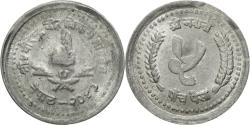World Coins - Nepal, SHAH DYNASTY, Birendra Bir Bikram, 5 Paisa, 1986, , Aluminum