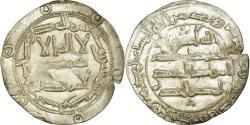 World Coins - Coin, Umayyads of Spain, Abd al-Rahman I, Dirham, AH 170 (786/787), al-Andalus